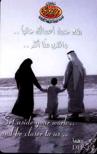 UAE-family-beach