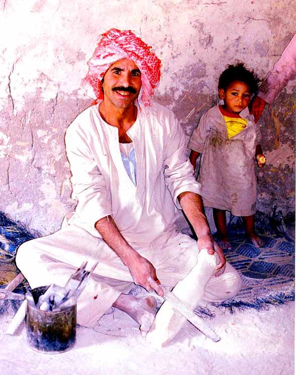 EGYPTGURNA-BY-LUXOR
