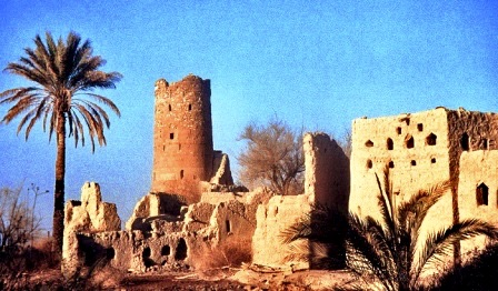 OMAN-walled-town