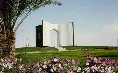 SAUDI-book gate