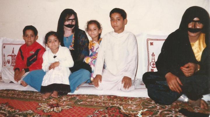 UAE-FUIJARAH UAE FAMILY